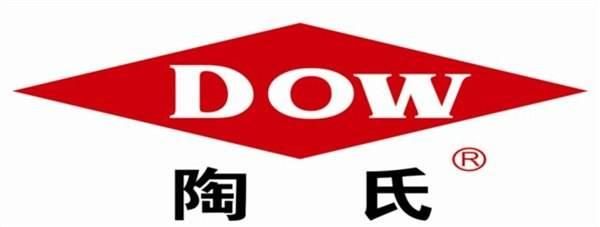 Dow陶氏化学